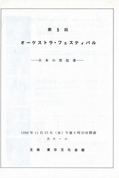 アマオケフェスティバル01.jpg