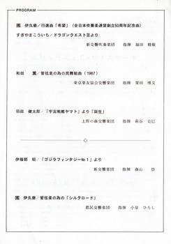 アマオケフェスティバル02.jpg