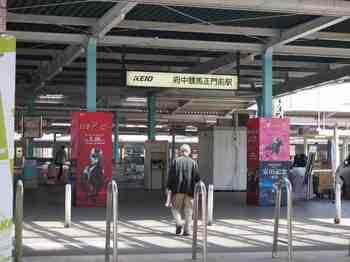 京王府中線03.jpg