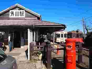 外川駅01-2.jpg