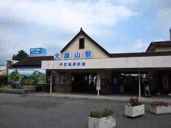 大雄山鉄道02.jpg