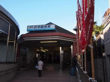 穴守稲荷駅01.jpg