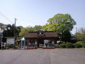 いすみ鉄道03.jpg