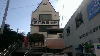 天浜線03.jpg