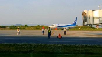岩国空港マーシャラー01.jpg