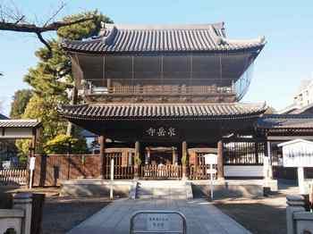 泉岳寺01.jpg