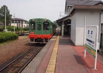 真岡鉄道03-2.jpg