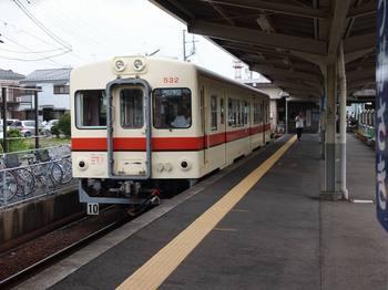 関東鉄道龍01.jpg